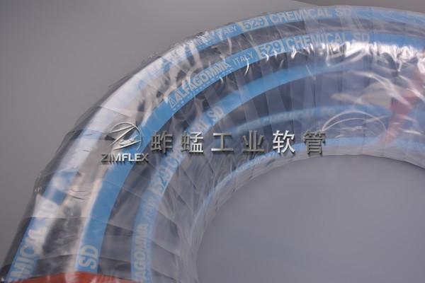 蚱蜢zimflex软管讲述各类软管相关知识